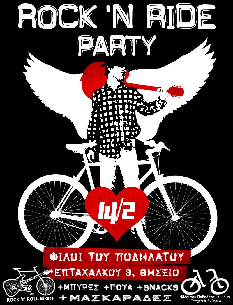 *** ROCK 'n' RIDE PARTY! ***